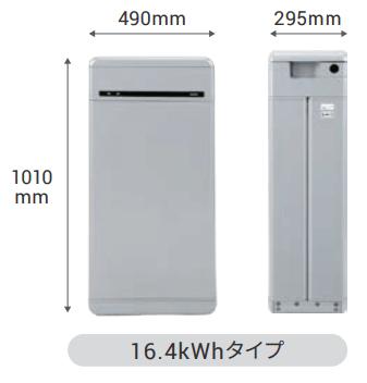 オムロン16.4kWh製品サイズ