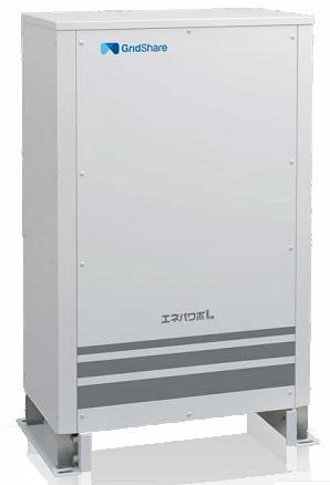 エネパワボL 9.8kWh(LL3098HES/Y、LL3098HES/X)