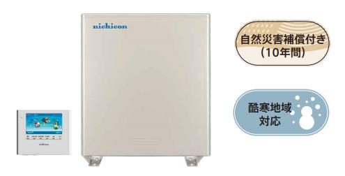 ニチコン蓄電池12kWh製品写真