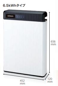 オムロン6.5kWh サイズ