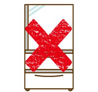 冷蔵庫が使えないイメージ