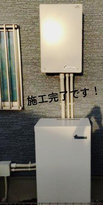 田淵電機 EIBS7 7.04kWh EKH3A 施工写真