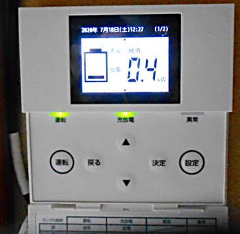 長州産業 6.5kwh 単機能 CB-FLB01A モニター