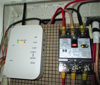 ニチコン EVパワー・ステーション(プレミアムモデル)施工写真