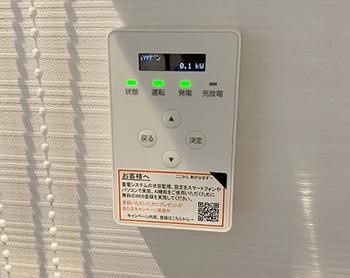 オムロン マルチ蓄電プラットフォーム16.4kWhモニター施工写真