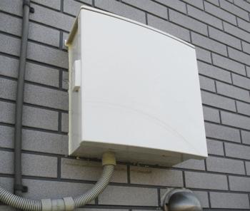 長州産業 Smart PV plus 7.04kWhコントロールパネル