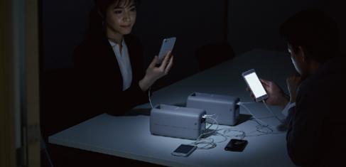 オフィス停電時の電源として使用