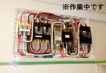 ニチコン トライブリッド8.0kWh 作業中
