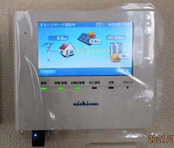 ニチコン トライブリッド8.0kWh 蓄電池 モニター